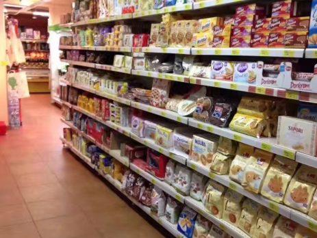 Vendesi supermercato Firenze Centro