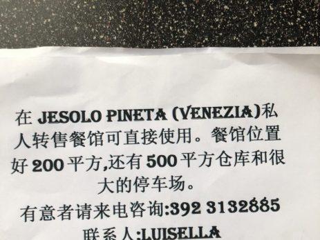 Jesolo Venezia, vendesi ristorante