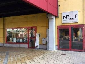 Immobile commerciale in centro commerciale, Santhià, Vercelli
