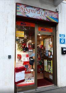 Vendo arredamento negozio a Cormano, Milano