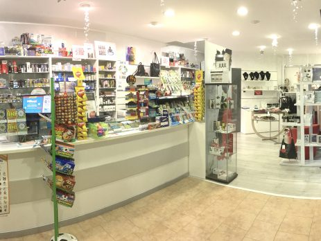Vendesi Tabaccheria con giochi servizi e articoli regalo, Romans d'Isonzo, Gorizia