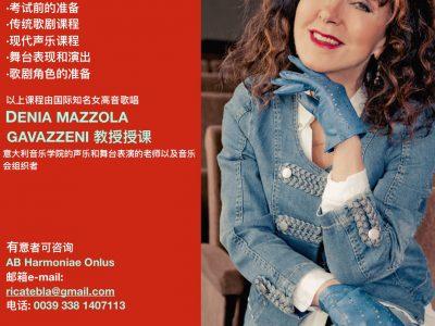 Lezioni di canto Milano, Whatsapp o skype per studenti cinesi, preparazione esami, opere