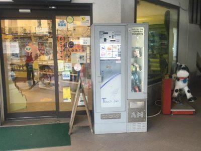 Tabaccheria ricevitoria centro servizi, Siderno, Reggio Calabria