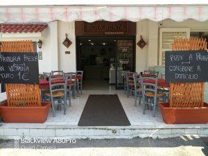 pizzeria fronte strada, Pozzuoli, Napoli