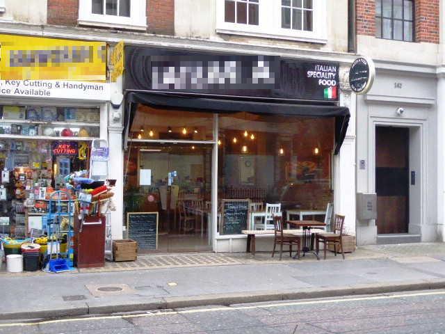 Pizzeria ristorante - Londra